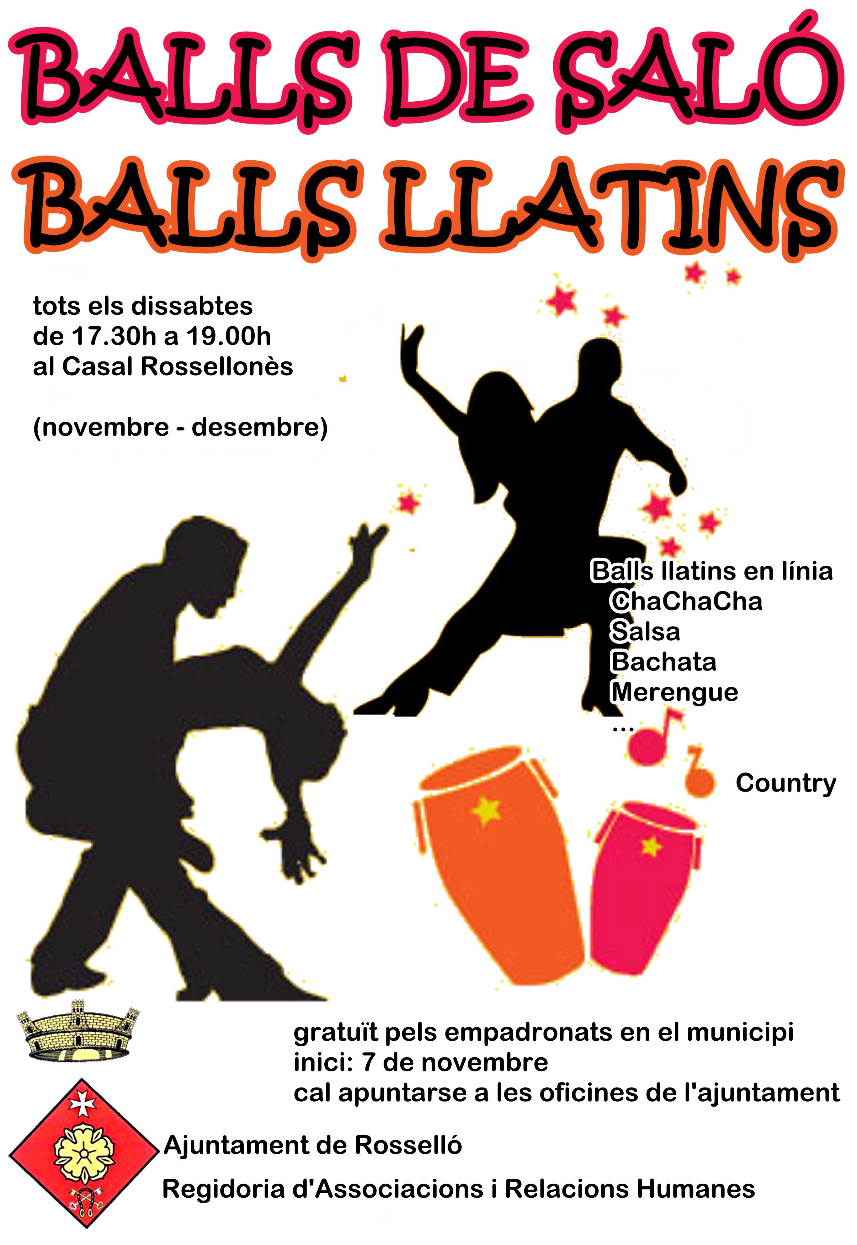 ball2015.jpg